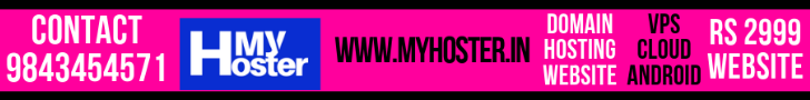 MyHoster